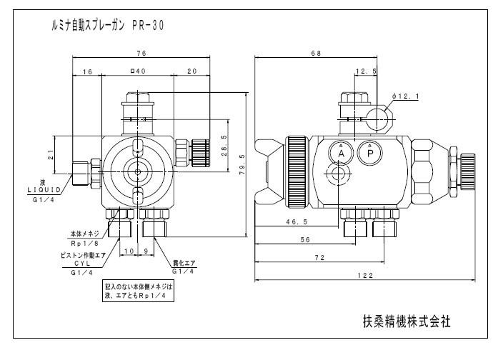 电路 电路图 电子 户型 户型图 平面图 原理图 704_483
